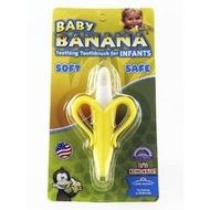~現貨~BABY BANANA 香蕉寶寶牙刷/固齒器