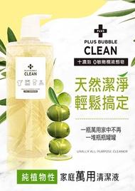 艾黎亞橄欖液態皂萬用清潔液(2瓶1699/3瓶2299/4瓶2899)