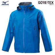 MIZUNO 男裝 外套 連帽 單層 GORE-TEX 防水 防風 透氣 藍【運動世界】B2JE9W1022