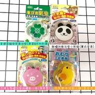 現貨不必等!! WELCO日本製 尿布除臭 垃圾桶 消臭 芳香 驅果蠅 貼盒 小雞防臭盒 鞋櫃消臭 防霉