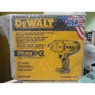 DeWALT 得偉 DCF899 18-20V無刷1/4重型板手