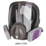 ㊣宇慶S舖㊣|3M 6800+7093|雙罐全罩式防毒面具(三件組)(粉塵 棉塵 異味 濾毒罐 3M防毒面具 5N11)