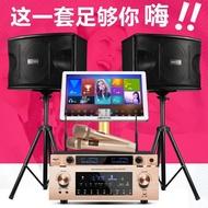 家庭ktv音響套裝 點歌機觸摸屏一體機家用k歌卡拉ok功放音箱全套·yh
