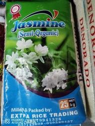 JASMINE RICE DENORADO