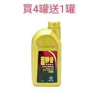 國光牌超靜音車用機油SL 5W50 1L-買4送1 寄便利商店最多5罐