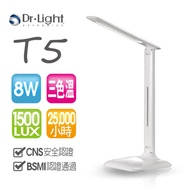 Dr.Light LED-檯燈-T5