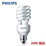 【飛利浦 PHILIPS】HELIX 20W 省電燈泡 黃光 E27(6入組)(app)