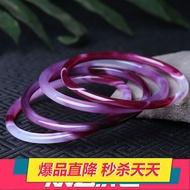 天然玉髓瑪瑙手鐲櫻花紫瑪瑙玉髓狹窄地帶復古民族手鍊