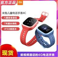 💯保固一年👍🏻小米米兔兒童電話手錶4C 4G版 米兔手錶 兒童定位手錶 兒童 智慧手錶 觸控式螢幕 智能電話 視訊