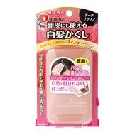 柳屋 白髮用遮瑕粉餅(深棕色) -|日本必買|日本樂天熱銷Top|日本樂天熱銷SUPER SALE 樂天雙12購物節