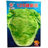 Guizhou Kubis Seeds Chinese Cabbage Periuk Summer High Quality White Hemp Leaves Summer Breathable M