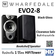Wharfedale EVO2-8 Bookshelf Speaker