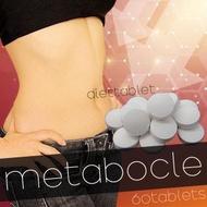 ダイエット 内臓脂肪 ダイエットサプリ 基礎代謝 便秘 ダイエット食品 内臓活性 食事 脂肪燃焼 ドリンク 痩身錠 排出 コレステロール メタボクル
