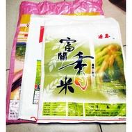 米袋 砂石袋 水泥袋