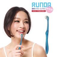 RUNDA 滾輪牙刷-成人直立式(藍色)