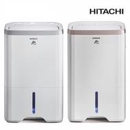 ★ HITACHI 日立 10公升負離子清淨除濕機 RD-200HS / RD-200HG