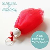 【真愛日本】日本MARNA 聯名 造型 起泡網 凱蒂貓kitty 大臉紅結 洗臉打泡網 網眼小泡沫細膩 抗菌潔面泡網 手工皂起泡網