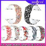 Printed Silicone Strap Band For Apple Watch 38mm 40mm 42mm 44mm print Printed Bands For Apple Watch Series 5/4/3/2/1 Strap