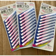 好市多購入 奈森克林 3S sss牙間刷 (10支入)台灣製 牙刷 清潔牙縫 牙周病保健 牙尖刷