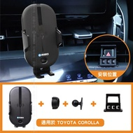 TOYOTA 豐田 Corolla Auris 2019- 智能Qi無線充電自動開合手機架【專用支架+QC快速車充】 MB-608
