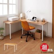 C est Chic_富良野多組合工作桌‧幅100CM W100*D60*H70