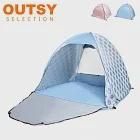 加大秒開全自動免搭建抗UV野餐沙灘帳篷水藍圓點