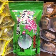 💯天工貢糖量販包-招牌豬腳貢糖(在地人超推)