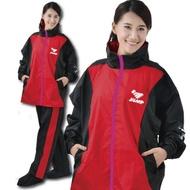 【JUMP 將門】配色口袋內裡 - 套裝2件式風雨衣