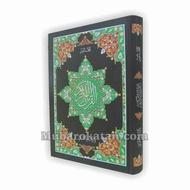 Al Quddus Besar | Quran Alquddus Besar | Quran Quddus Roms Usmani Besar | Quran Yanbua