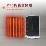 HERAN 禾聯 陶瓷式電暖器 (HPH-100L1D)
