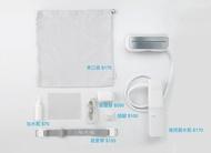 AURAI 水波式冷熱敷眼部舒壓機EM01專屬配件
