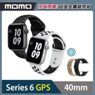 金屬錶帶超值組★【Apple 蘋果】Apple Watch Series6 40公釐 GPS版(鋁金屬錶殼搭配Nike運動錶帶)