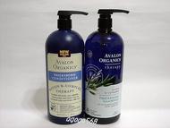 現貨特惠出清-美國有機Avalon Organic ~湛藍生物素&維他命B群 豐盈洗髮精/潤髮乳. 薰衣草洗髮精/潤髮乳. (不含矽靈100%植物配方) 家庭號 946ml
