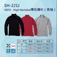 [新竹民揚][ Shimano 釣魚衣 ]  SH-221J  彈性 釣魚衫 釣魚服