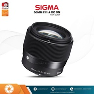 Sigma Lens 56 mm. F/1.4 DC DN (for SONY E) [ สินค้ารับประกัน AVcentershop 1 ปี ]