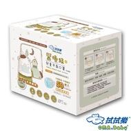 拭拭樂 醫療級兒童平面口罩50片/盒─單片獨立精緻包裝