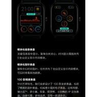 『台灣-現貨寄出』Amazfit GTS智能手錶 華米Amazfit GTS輕薄金屬 14天長續航 50米防水