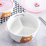 日式圓形陶瓷飯盒創意學生卡通保鮮碗分隔密封盒微波爐分格便當盒10390【潮流街】