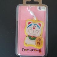 Brand New Limited Edition Doraemon Ezlink Charm