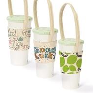 57元/個【客製化300個含彩色印刷】寬版帆胚布杯袋飲料杯提袋(全版全彩數位直噴) S1-01088AA-300