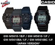 Casio G-Shock GW-M5610-1BJF / GW-M5610-1JF / GW-M5610BA-1JF / GW-M5610BC-1JF Watch *Japan Version*