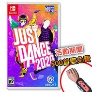 任天堂 Switch Just Dance 舞力全開 2020(國際版)+手腕帶
