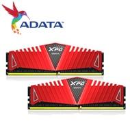 ADATA威剛 XPG Z1 DDR4 3000 16G超頻雙通道RAM