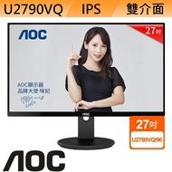 AOC U2790VQ 27型 4K 高解析 IPS 液晶螢幕 液晶顯示器 電腦螢幕 蝦皮24h