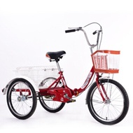 Human tricycle freight old tricycle elderly tricycle adult force step foot foot three-wheeler adult