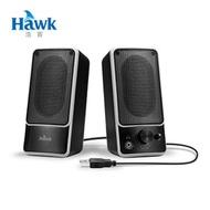 【買一送一】Hawk S1兩件式多媒體喇叭