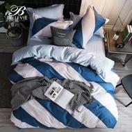 【BELLE VIE】活性印染 極細纖維舒柔棉 雙人床包被套四件組(藍色賓利)