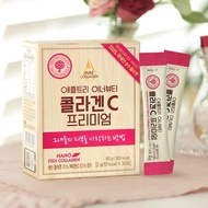 [Apple tree] NANO FISH COLLAGEN  Peptide/ Collagen produced in Korea