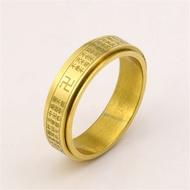 Ploy Mall  แหวนหทัยสูตร แหวนหฤทัยสูตร แหวนหัวใจพระสูตร แหวนหมุนได้ แหวนสแตนเลส แหวนสีทอง แหวนผู้ชาย แหวนผู้หญิง แหวนคู่