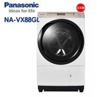 Panasonic 國際牌 日本製變頻11KG洗脫烘滾筒洗衣機(左開) NA-VX88GL